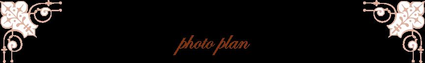 photo plan